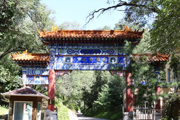 北京八达岭陵园-延庆墓地