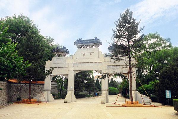 易县世界华侨陵园-京西南