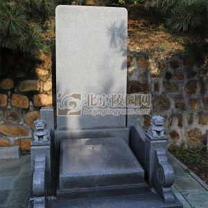 标准墓区清风碑