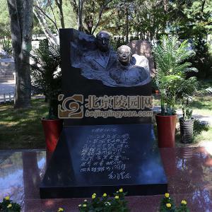 标准墓区元帅碑