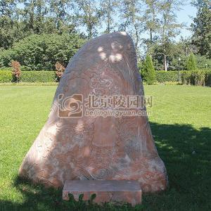 标准墓区菩萨碑