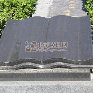 标准墓区知识碑