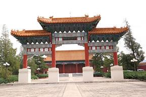 中华永久陵园-张家口墓地