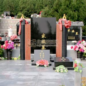 福田区家庭和谐墓自选5