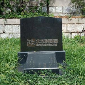 墓台新区墓区九段