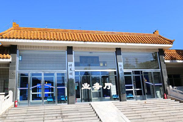 北京市门头沟区殡仪馆