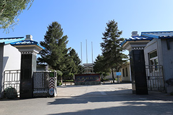 北京市延庆县殡仪馆