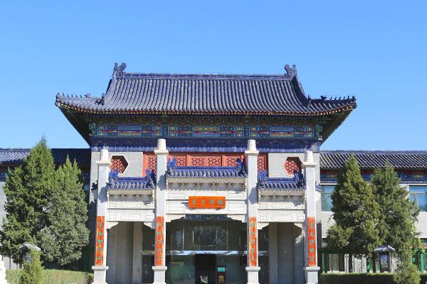 北京市东郊殡仪馆