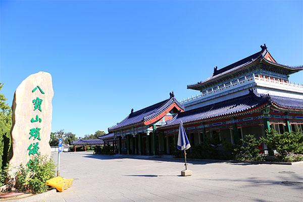 北京市八宝山殡仪馆