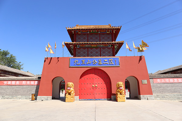 北京九里山公墓二区-昌平墓地