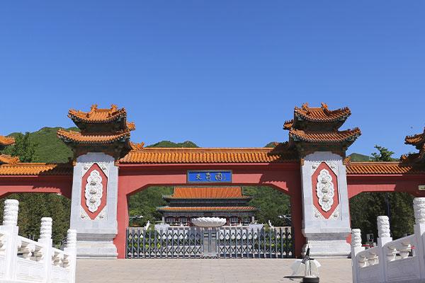 北京市天寿陵园-昌平墓地