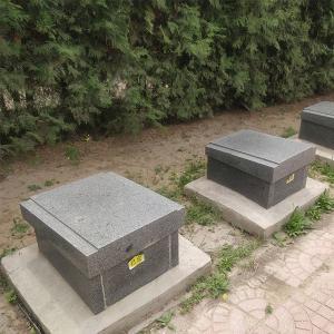 祥安苑卧碑