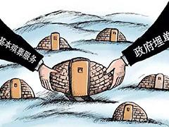 关于印发《北京市城乡无丧葬补助居民丧葬补贴办法》的通知
