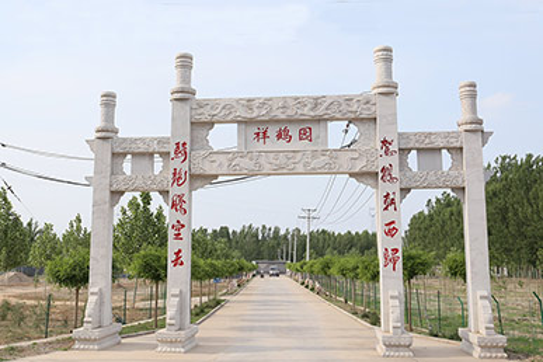 涿州祥鹤园公墓-京南墓地