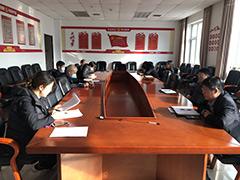顺义区殡仪馆学习北京市第十二届委员会第十五次全体会议决议