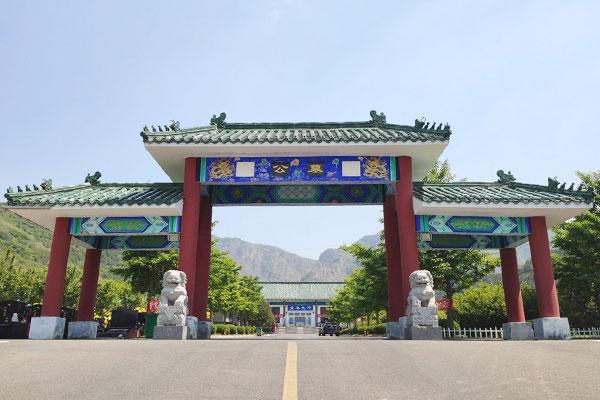 北京德陵公墓-昌平墓地