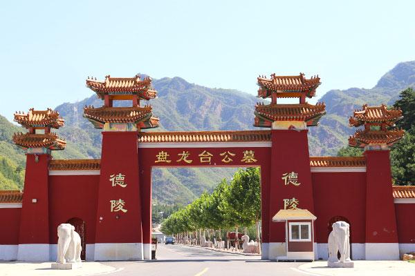 北京盘龙台公墓-昌平墓地