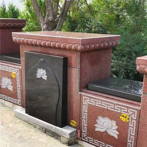 长城苑壁葬02