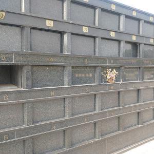 极乐园壁葬