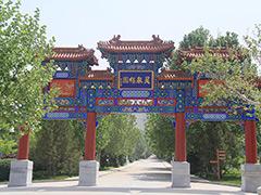 三河灵山宝塔陵园关于春节(除夕)代客祭扫服务的通知