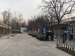 北京丰台区思亲园墓地的地址在哪?坐公交车能直达吗?