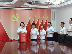 北京市顺义区潮白陵园组织全体党员开展献爱心活动