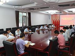 顺义区潮白陵园党支部召开2021年专题组织生活会