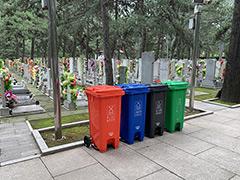 顺义区潮白陵园三大举措积极推进生活垃圾分类工作