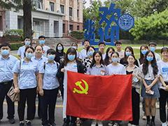 北京顺义区潮白陵园党支部与中国地质大学党支部开展结对共建活动