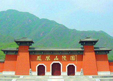 北京昌平凤凰山陵园大门