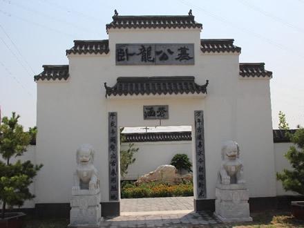 卧龙公墓正门