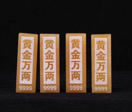 米黄玉黄金万两金砖