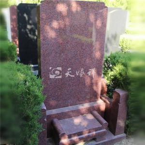 标准墓区平安碑