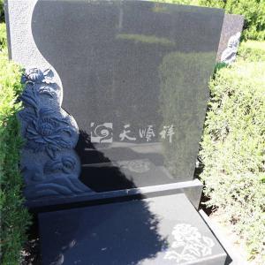 标准墓区阳光碑