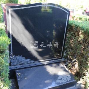 标准墓区至清碑