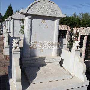 标准墓区万寿碑