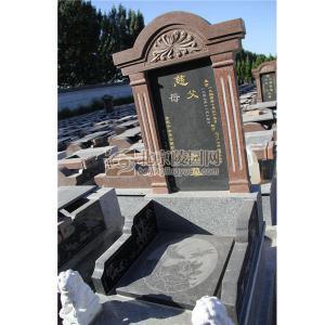 标准墓区青莲吉祥碑