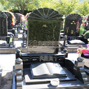 标准墓区世代书香碑