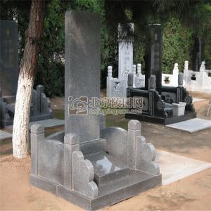 标准墓区德高望重碑