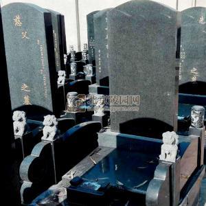 豪华墓区双狮墓碑