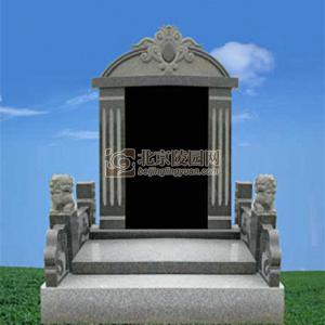 豪华园区三墓黑碑