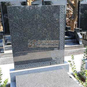 西静园公墓追思碑