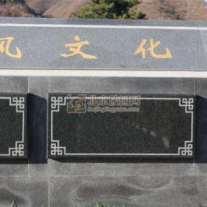 普渡园东半区壁葬文化墙