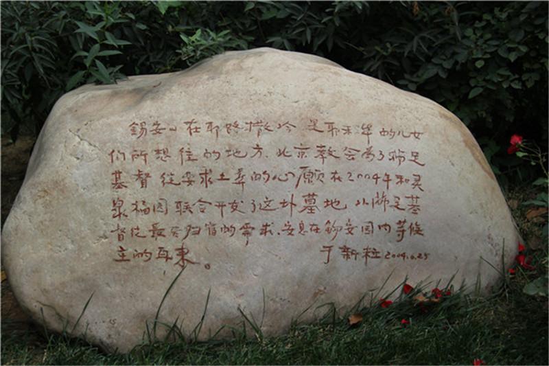 灵山塔陵园景观