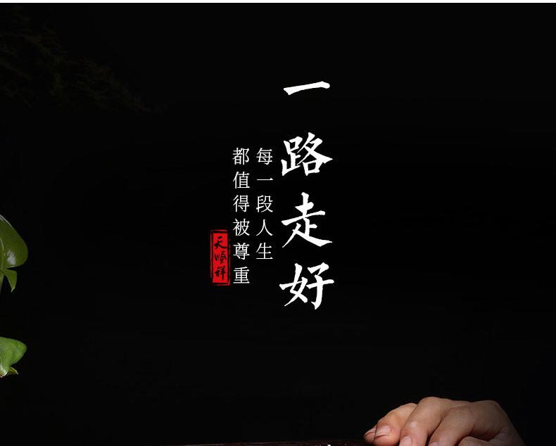 黑紫檀-一路走好_03.jpg