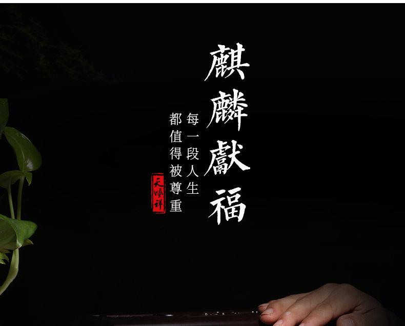 黑紫檀-麒麟献福_03.jpg