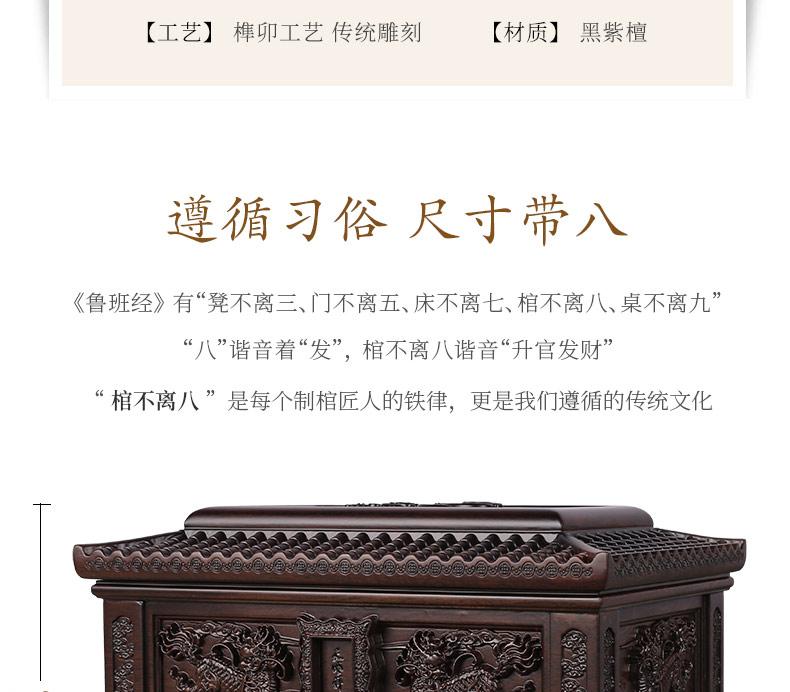 黑紫檀-麒麟献福_05.jpg