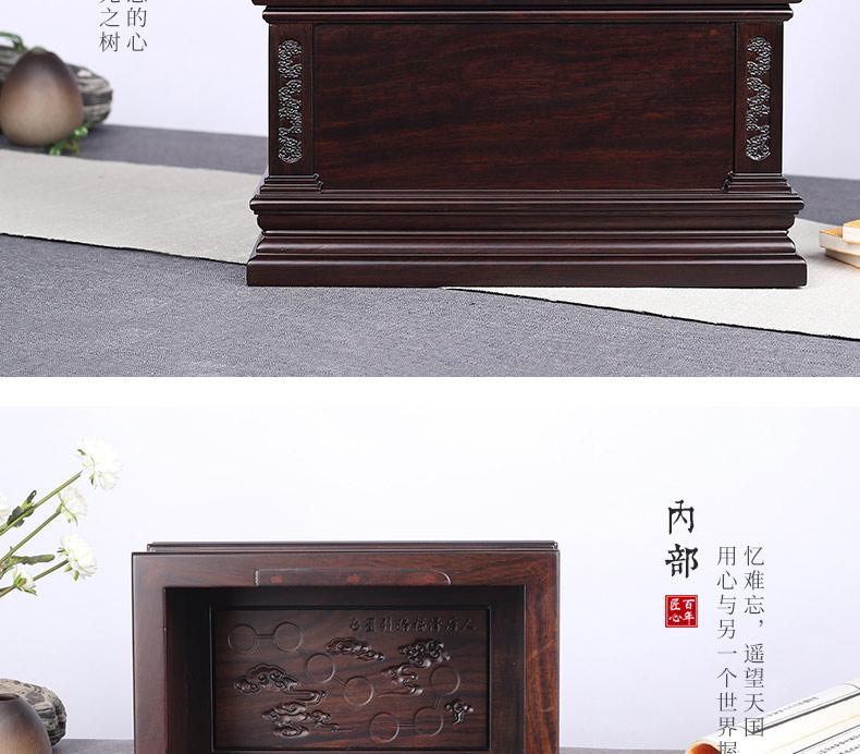 黑紫檀-麒麟献福_11.jpg