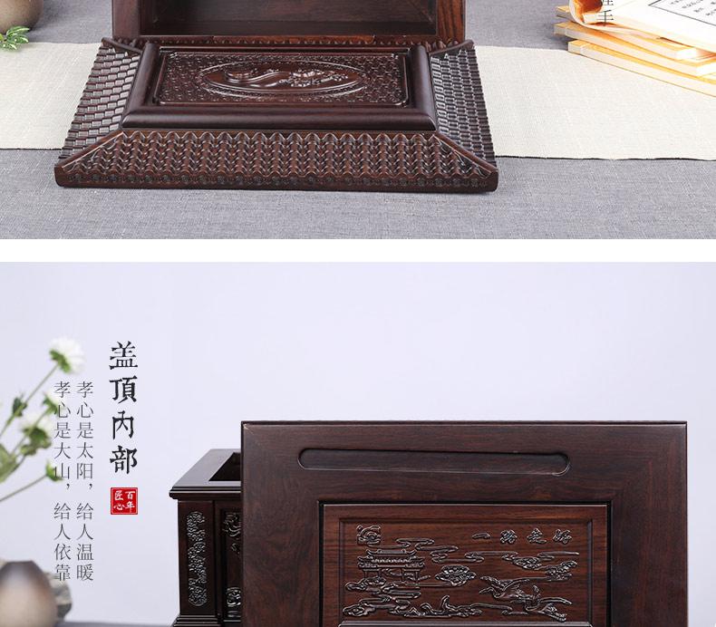 黑紫檀-麒麟献福_12.jpg