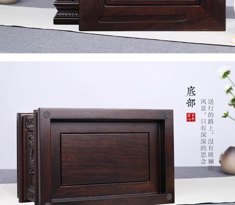 黑紫檀-麒麟献福_13.jpg
